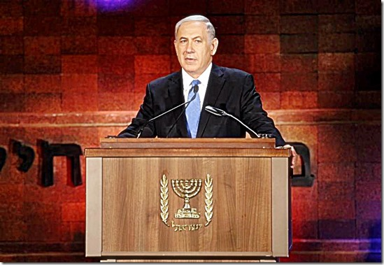 Benjamin Netanyahu Holocaust Remembrance Day 2