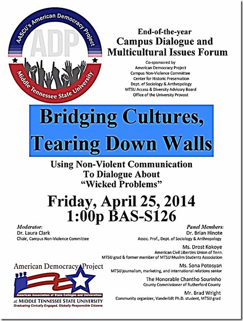 Campus Dialogue & Multicultural Issue Forum